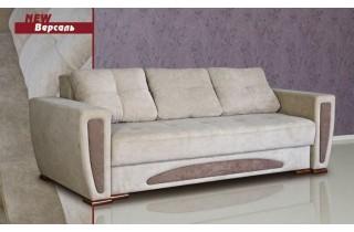 Версаль диван