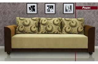 Родос диван