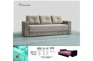 Диамант диван