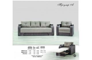 Триумф А диван