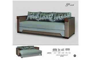 Флай диван раскладной
