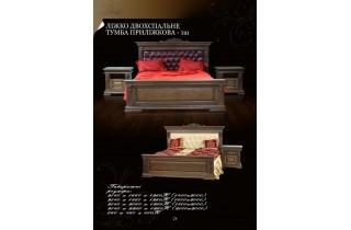 Кровать с мягким изголовьем Каролина Мебус