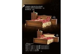 Кровать 140 Галиция