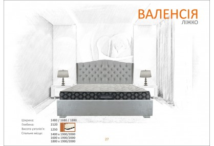 Валенсия 140х200 кровать Таймлесс
