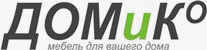 Дом и Компания - корпусная мебель  для дома Днепропетровск