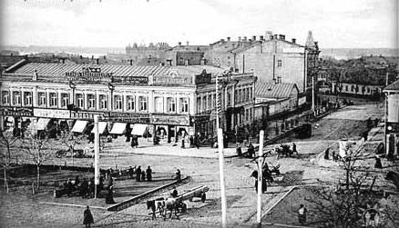 Так выглядел центр Днепропетровска в 20-х годах 20-го века