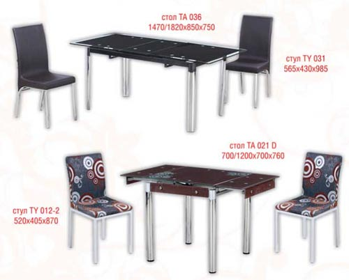 стол&стул
