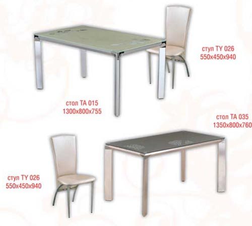 стол и стул металл