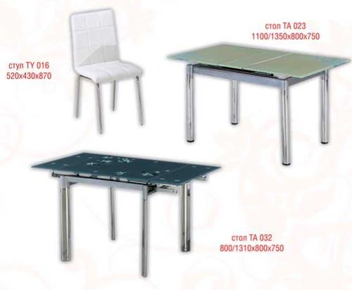стол обеденный и стул