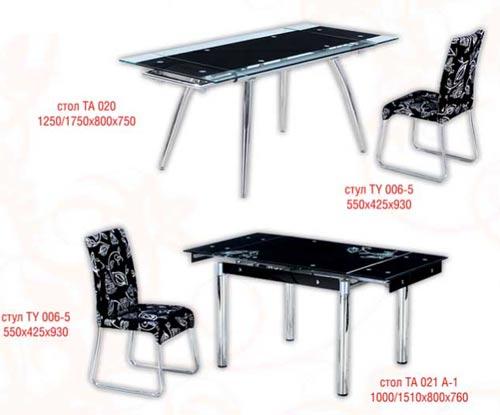 stol и стул
