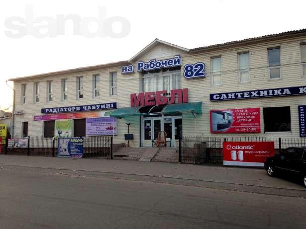 мебельный магазин в Днепропетровске на Рабочей 82